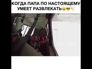 [Kavkaz vine] заразительный смех😅