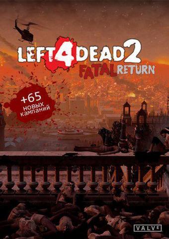 скачать Left 4 dead