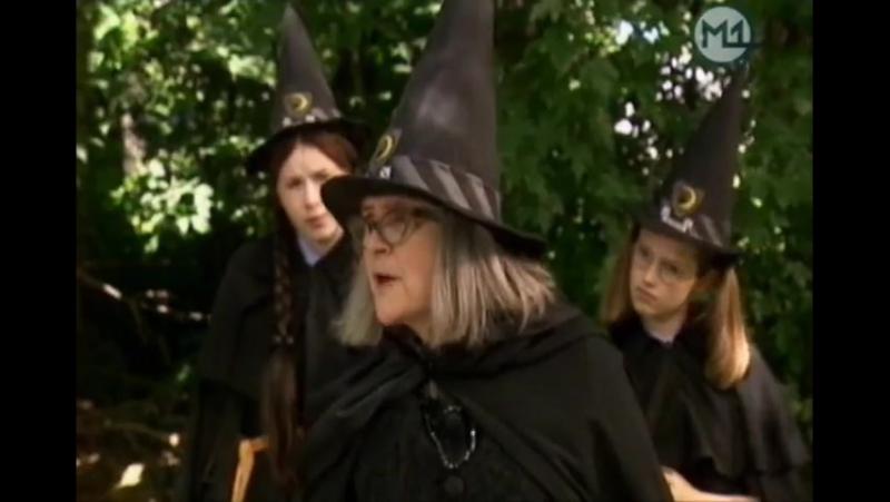 Самая плохая ведьма 10 серия.Канал М1