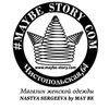 Maybe Story Com