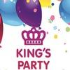 Kings Party Офис-магазин