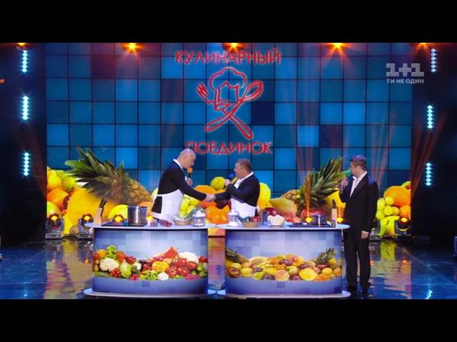 Смотреть Андрей Парубий и Виталий Кличко в кулинарном поединке. Вечерний Квартал в Турции на ovva.tv