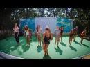 Все танцуют Чику Рику в лагере ВМЕСТЕ
