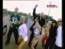 Зелёные Каштаны Киевские Красотки 2003