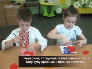 Український віночок - символ українського народу