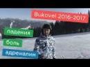 Bukovel 2016-2017 буковель Катание на горных лыжах, падения, боль, адреналин