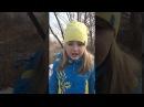 Звернення 5 річної українки до всіх ворогів України