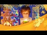 Шведское Рождество в стиле фолк  Прямая трансляция концерта в Соборе 03.01.2017
