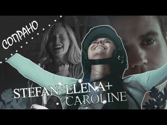 ►StefanElenaCaroline | Сопрано [AU]