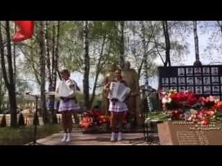 Аккордионистки на праздник дуэт ЛюбАня 9 мая с. Усово!
