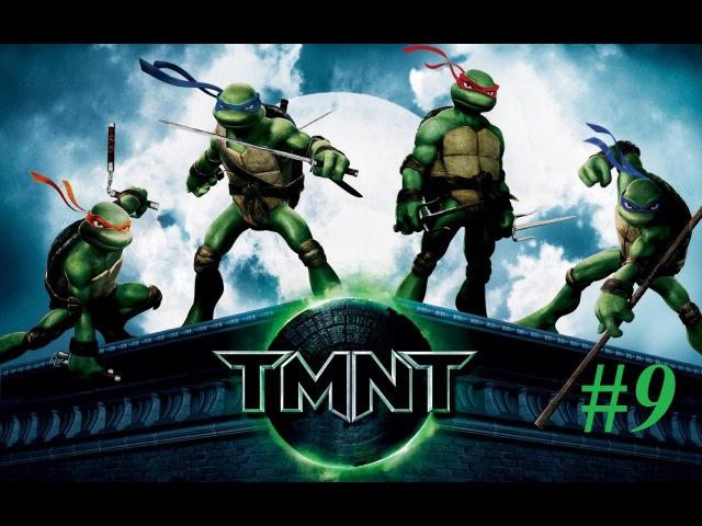TMNTThe Video Game (2007) прохождение 9-В башне Винтерса