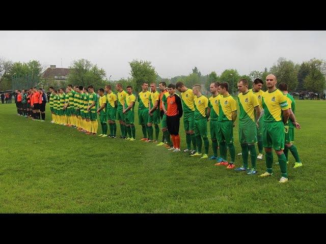Урочистості з нагоди відродження муніципальної ФК Галичина у Дрогобичі 13 05 2017