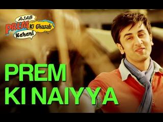 Prem Ki Naiyya - Ajab Prem Ki Ghazab Kahani | Ranbir Kapoor, Katrina Kaif | Neeraj, Suzanne