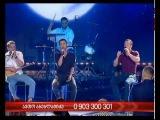 X Factor Avto Abeslamidze gelino finali X ფაქტორი ავთო აბესლამიძე გელინო ფი&#4316