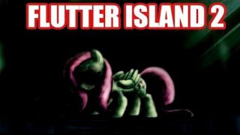 [Бронилогия 23] СТРАШИЛКА С ФЛАТТЕРШАЙ (Flutter Island 2)