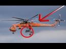 Суперсооружения - Гигантский Вертолет - Кран. Мегасооружения National Geographic