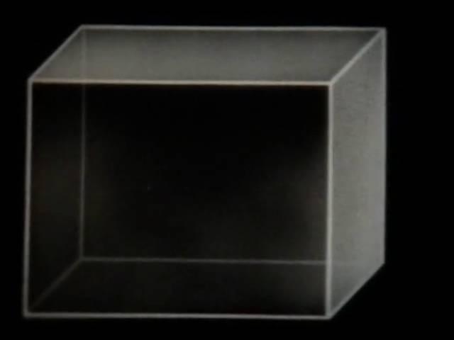 Прямоугольный параллелепипед, 1970