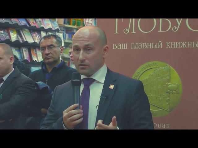 Николай Стариков о власовщине в России как аналогии бандеризации Украины