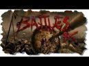Величайшие сражения древности 8. Битва при Марафоне