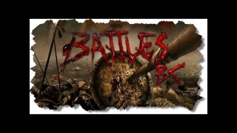 Величайшие сражения древности 5. Моисей Смертельная погоня
