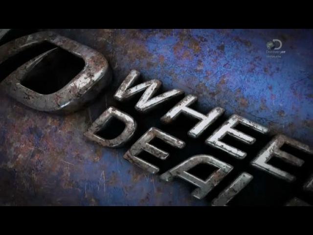 Махинаторы 13 сезон 15 серия Humvee 1992 года (2016) » Freewka.com - Смотреть онлайн в хорощем качестве