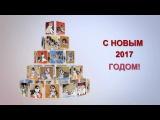Щенки сибирской хаки поздравляют с Новым Годом