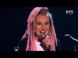 Ирина Гросу Royals - выбор вслепую - Голос страны 7 сезон