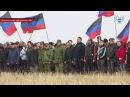 6 апреля 2017 В ДНР прошел мобилизационный сбор пригодных к строевой службе мужчин