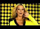 Ирина Салтыкова - Алло, Алло (клип)