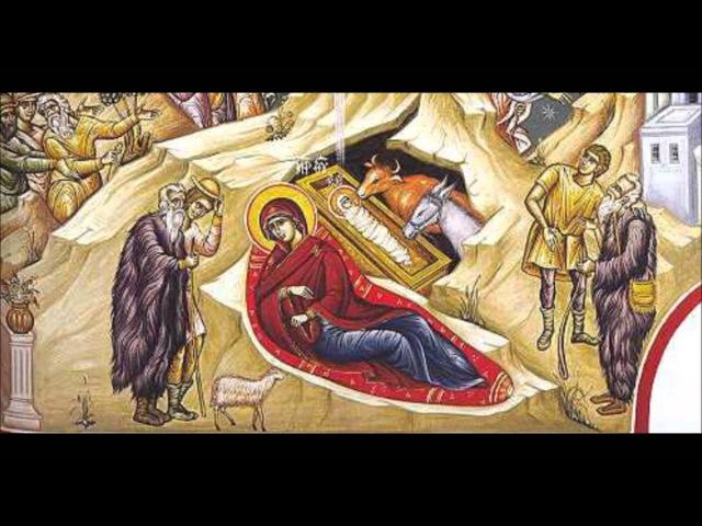 ΥΜΝΟΙ ΧΡΙΣΤΟΥΓΕΝΝΩΝ: Χριστός γεννᾶται...,Μεγάλυνο