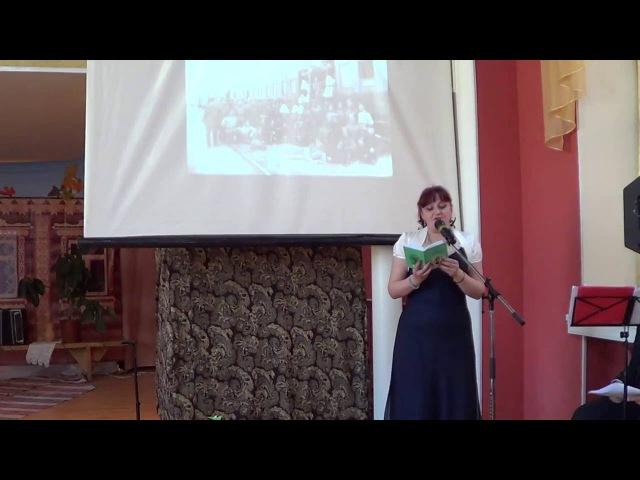 Надежда Мартьянова (Грёзы) - Запели тёсаные дроги