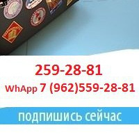 club70658259