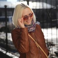 Ульяна Анохина