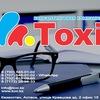 Консалтинговая компания «TOXI»