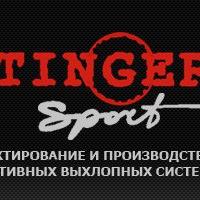 stingersport