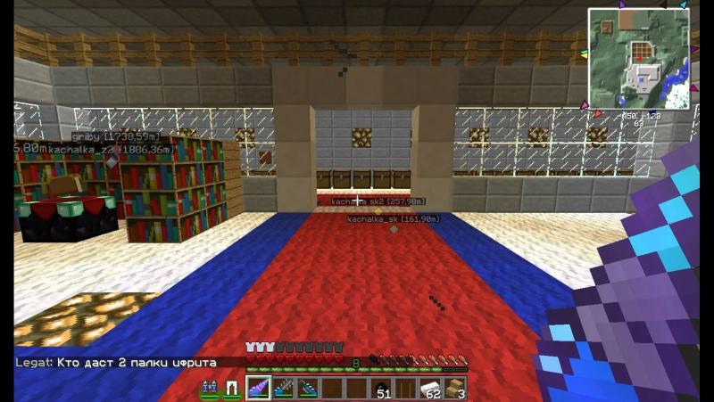 Minecraft сервер MCSkill - 10 - Всё с чистого листа и уже фулл ! D