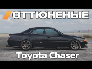 The smoking tire - toyota chaser  the 4 door sleeper supra of our dreams [bmirussian]