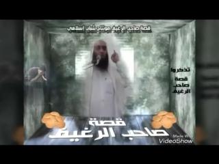 САГ1ИНА КХАЛЛАР ДЕЛЛАЧО ЯЬККХИНА ЯЛ t.me/Allahan_Lei_Ibrahim