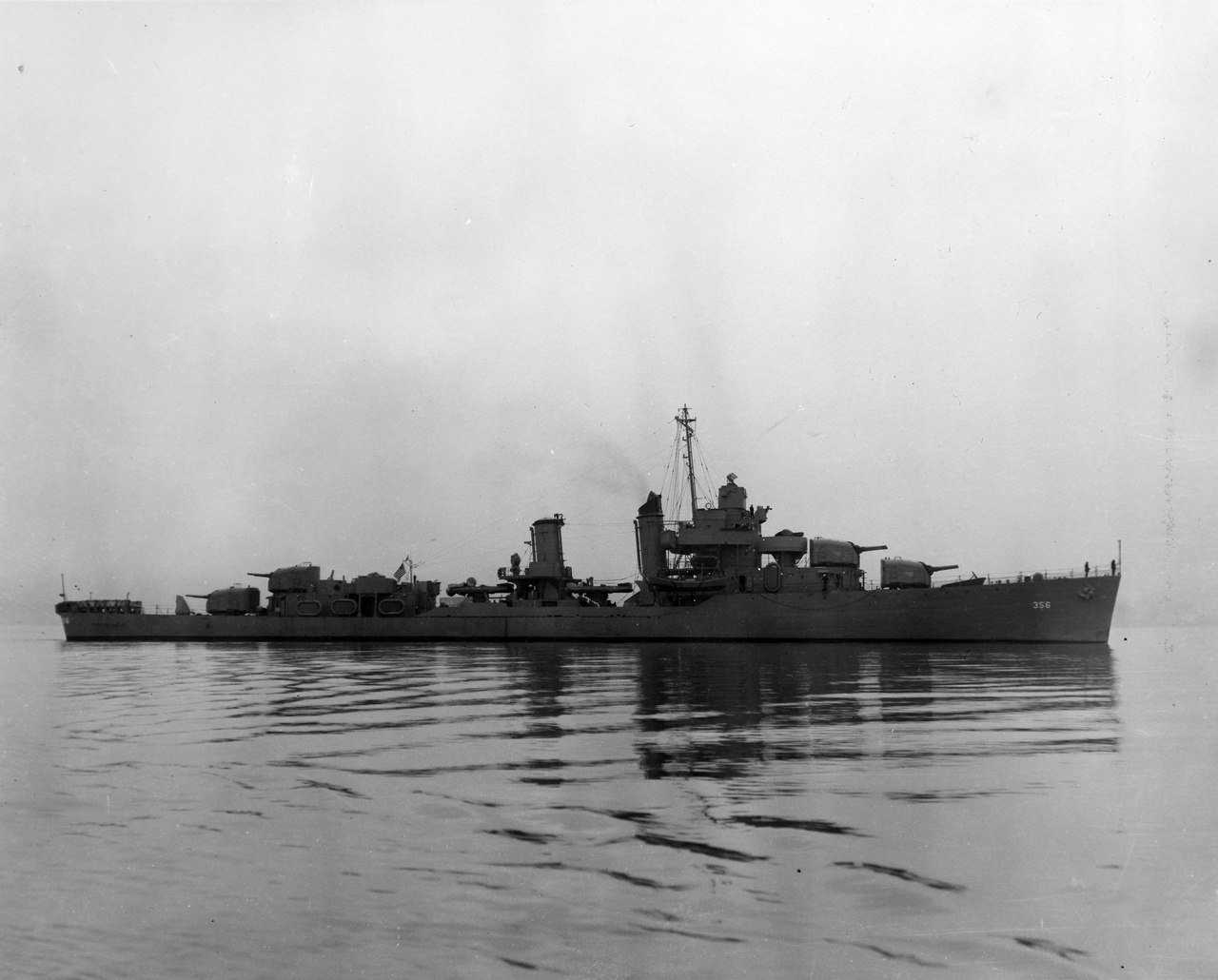 Эсминец Портер на верфи Мар Айленд 4 ноября 1941г.