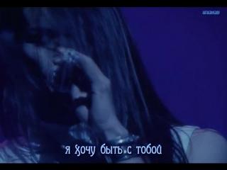 Buck-Tick — Kiss Me Good-Bye (рус.саб)