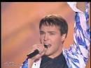 Юрий Шатунов - Седая ночь - Песня года (2002)