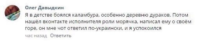 Новинский о конверте от Мосийчука: Там было поздравление. У меня со многими депутатами дружеские отношения - Цензор.НЕТ 8556