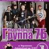 "Иван Демьян ""7Б"" - акустика в клубе ШВАЙН!"