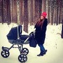 Алена Афанасьева фото #34