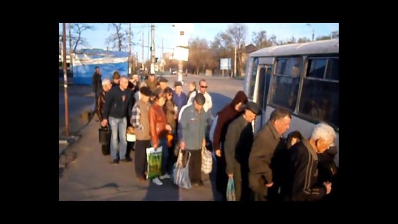 Нерентабельный рейс Алчевск-Степановка
