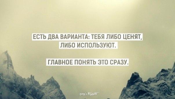 https://pp.vk.me/c636729/v636729560/c9fe/uuIVDjpjrlA.jpg