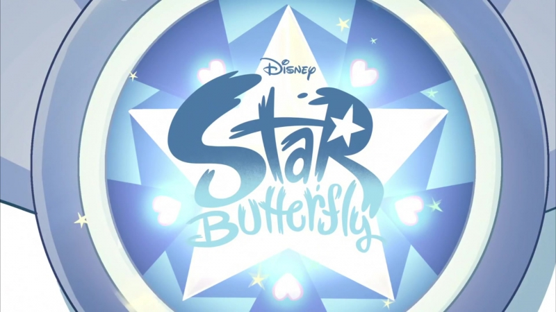 Star Butterfly - Saison 2 - Intro (Французский дубляж, HD)
