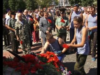 Второго августа воздушно-десантным войскам исполнилось 86 лет. В честь праздника в Серпухове прошли массовые гуляния.