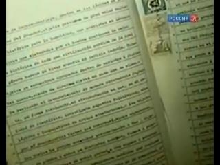 Загадочные артефакты - Книги исчезнувшей цивилизации - Тайны древней библиотеки ...