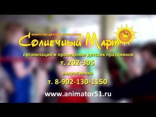 Проведение и видеосъемка выпускных в начальной школе (4е классы)